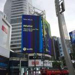 Wizkid's 'Sounds From The Other Side' Album Featured On Canadian Billboard