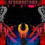 Bankyondbeatz – Afromadtown ft. Preye Itams, Lady Donli x DJ Yin