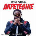 Captain Planet (4×4) – Akpeteshie