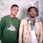 Cool Guys – Ndi Uwawe