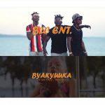 B2C Ent. – Byakyuuka