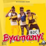 B2C Entertainment – Byamanyi